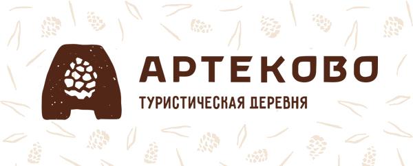 Артеково - туристическая деревня